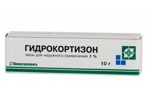 крем гидрокортизон